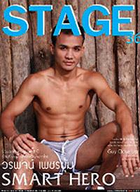 Thaiboxer
