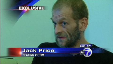 Jackprice