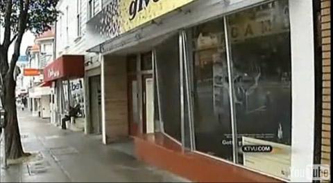 Milk_shop