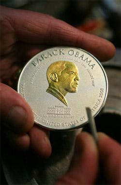 Obamacoin