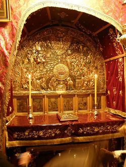450px-Grotto_of_the_Nativity_Orthodox_Altar