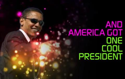 ObamaCelebrity