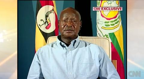 UgandanPresident