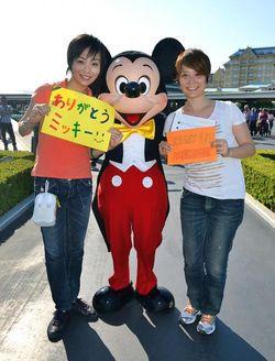 Disneyland Tokyo Opens Its Doors to Gay Wedding Ceremonies. Tokyo_disneyland