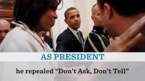 ObamaLGBTAd