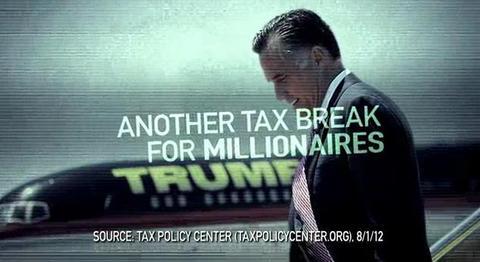 RomneyTrumpPlane