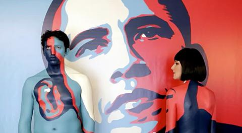 Gotye_obama