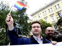 MoscowPride