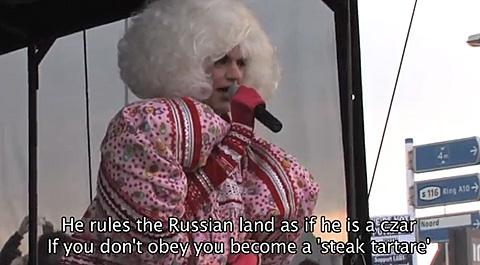 Putin_dolly