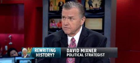 David_mixner