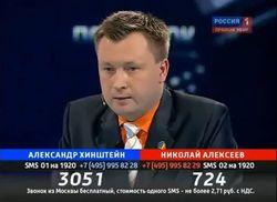 Nikolai_alexeyev