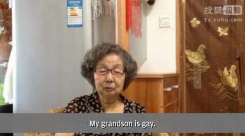 Chinese Grandma