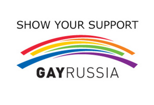 Show your support