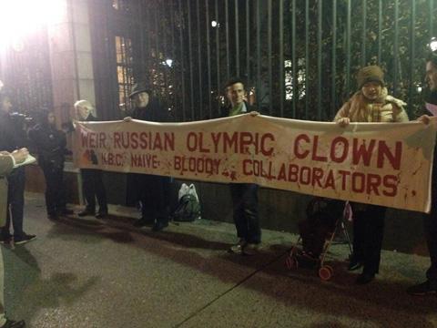 NBC Protest
