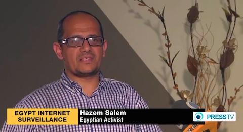 Egyptian surveillance