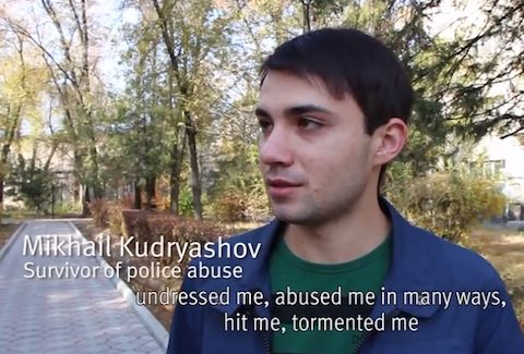 Kazakh police torture gay men