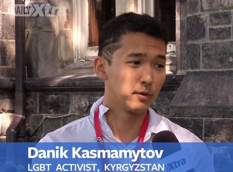 Kyrgyzstan gay rights