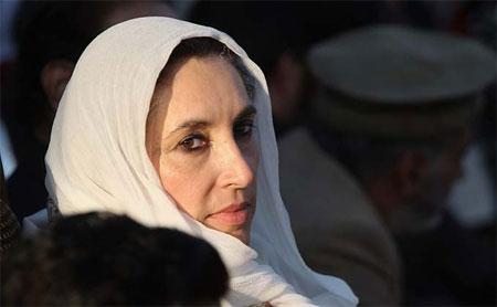 Bhutto3