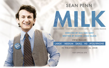 Milktrailer