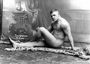 Gay Camp, Old Russian Style. Wrestler_russian A fascinating article in this ...
